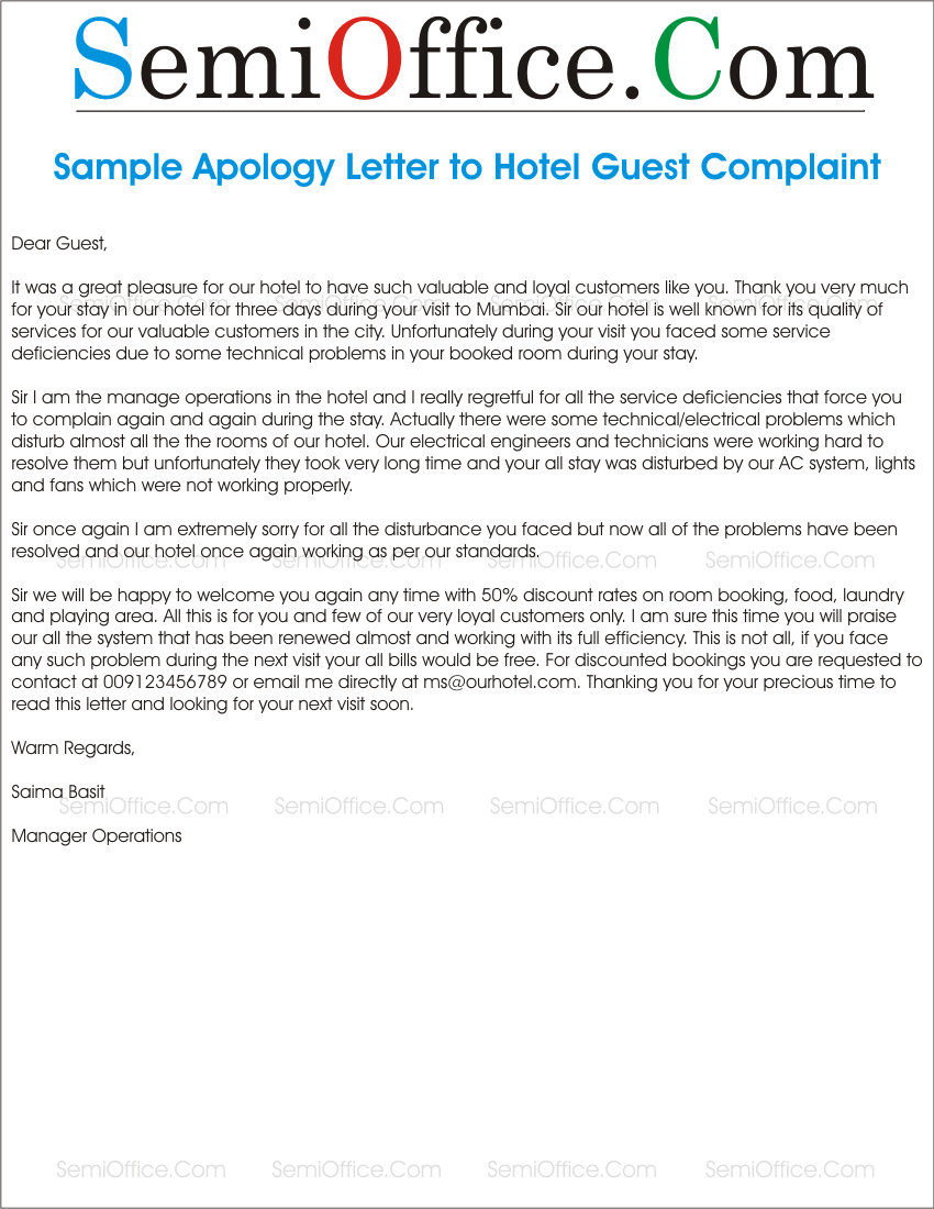 apology letter to guest from hotel