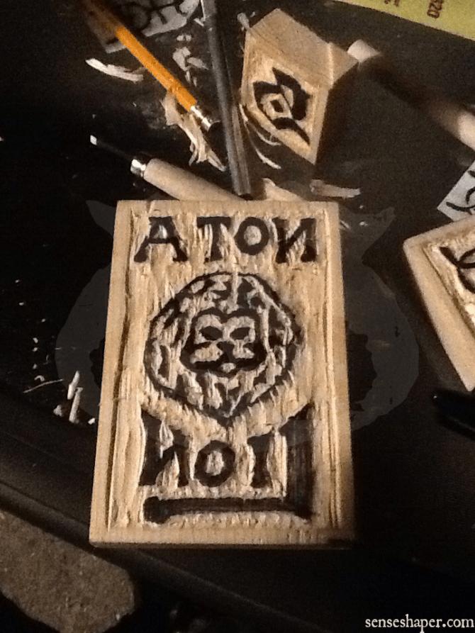 Senseshaper-Woodcut-NotALion-Block