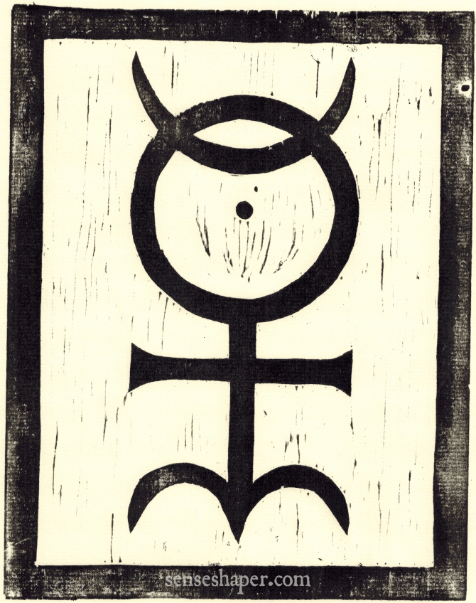 A woodcut copy of John Dee's Monas Hieroglyphica by senseshaper. You can purchase a print here or a shirt here.