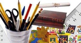 sensyria - مستلزمات مدرسية