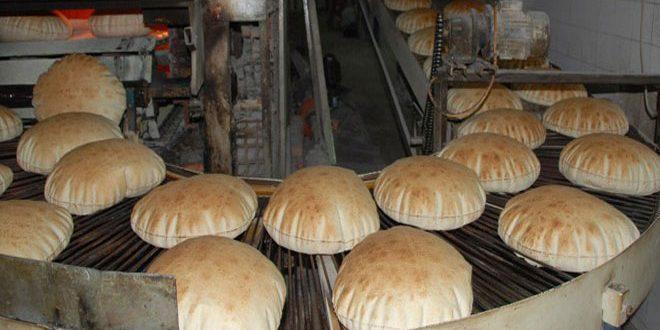 sensyria - خبز