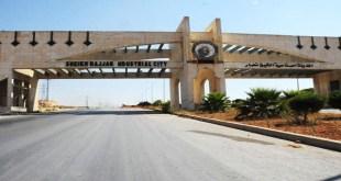 مدينة الشيخ نجار