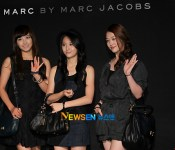 Stars attend MbMJ F/W fashion show
