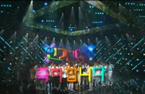 20100905_seoulbeats_inkigayo