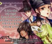 A return to SungKyunKwan Scandal...