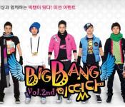 News Bite: Big Bang Comeback rumors