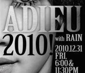 "Get Ready to Say ""Adieu"" to Rain"