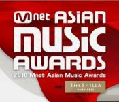 Early trouble brewing for the Mnet Asian Music Awards?