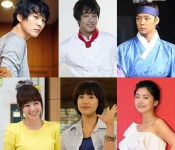 Who are 2010's Top Rookie Actors?