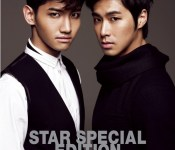 [Photos] DBSK's Dark and Sexy for Marie Claire