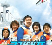 Review: Take Off
