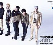 [Bite] Big Bang's 4th album on iTunes