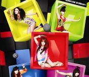 Here comes the September comebacks: SNSD, Kara & Brown Eyed Girls