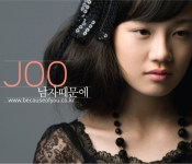 Acts I wish would sue their agencies, part 4: Joo
