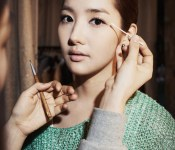 An Alluring Park Min-young for Basic House