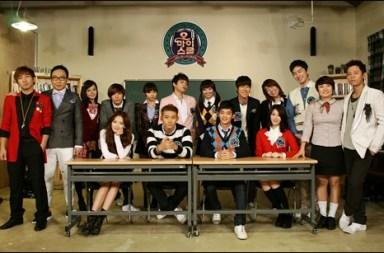 20120131_seoulbeats_ohmyschool