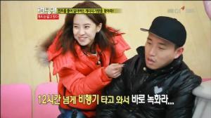 Song ji hyo break up with her ceo boyfriend