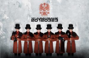 20120325_seoulbeats_shinhwa_venus