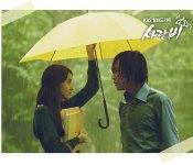 I'm Lovin' Love Rain (For the Most Part)