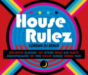 K-Pop Indie Gem: House Rulez