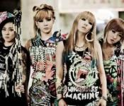 K-pop Shopping Guide: Girls