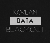 K-Data Blackout: A Necessary Measure?