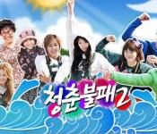 How First Impressions Ruined Invincible Youth 2