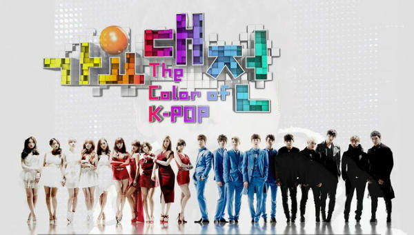 20121231_seoulbeats_colorofkpop