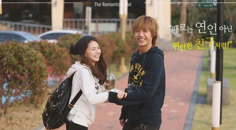 mir and jei really dating @mguemon i am guessing they have to pick someone as i actually think seung ah would have probably not have picked.