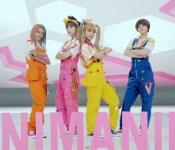 Tiny-G and the Nugu MV