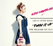 """SB Bite: Lee Hi to """"Turn it Up"""" in March"""