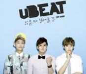 uBeat Really Should Have Treated You Better