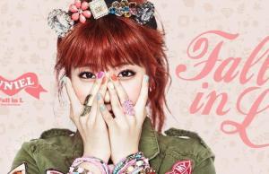 20130508_seoulbeats_juniel3