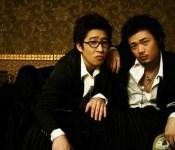 K-pop Indie Gem: TBNY