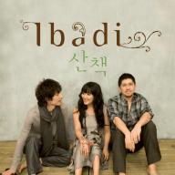20130531_seoulbeats_ibadi1