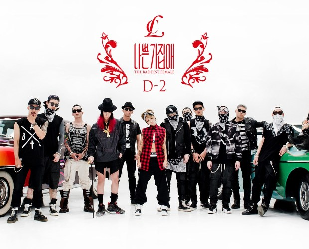 20130601_seoulbeats_2ne1_cl