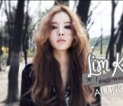 """Lim Kim Makes a Sultry Debut with """"All Right"""""""