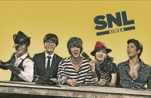20130702_seoulbeats_mblaq_snl3