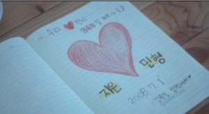 20130719_seoulbeats_davichi3