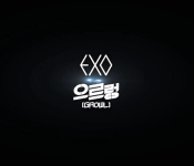 "Exo's ""Growl"" MV: Less is More?"