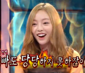 "Goo Hara is Allegedly Rude because ""MCs Gotta MC"""