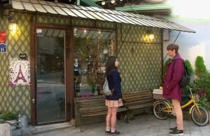 20131107_seoulbeats_heirs_park_shin_hye_lee_min_ho