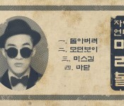 Zion.T Set to Make Comeback on December 19th