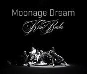 "Kim Bada Stirs Revolution with His ""Moonage Dream"""