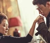 Secret Love Affair, Episodes 1-4: Better than Expected