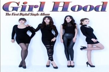 20140327_seoulbeats_girl hood