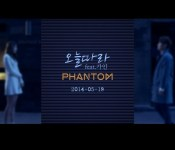 """Phantom Saunter the Streets with """"Seoul Lonely"""""""