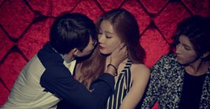 ukiss dont flirt lyrics Kpop mix smiletodae 130 girl's day(걸스데이)_don't flirt(너 한눈 팔지마) by play now u-kiss 'stop girl' m/v black&white full ver by u.
