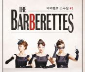 Going Back to the 1950s with The Barberettes