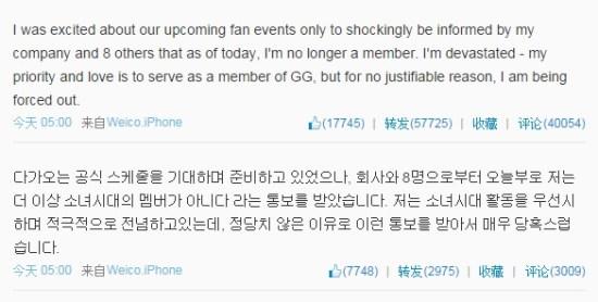 20140930_seoulbeats_snsd_jessica_weibo
